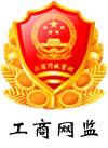 濮阳市工商局